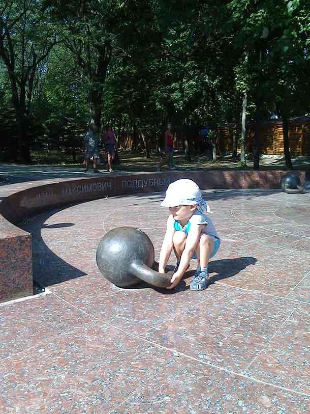 парк поддубного в ейске