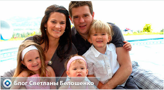 Льготы многодетной семьи в Москве