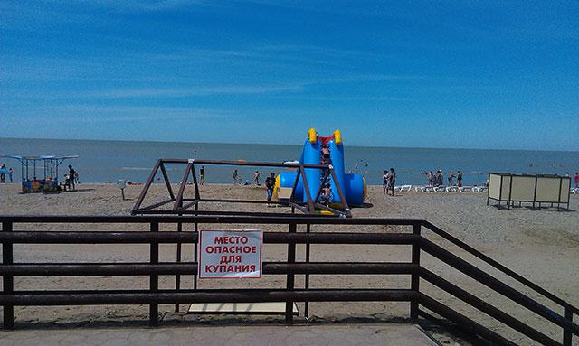 пляж Каменка на набережной ейска
