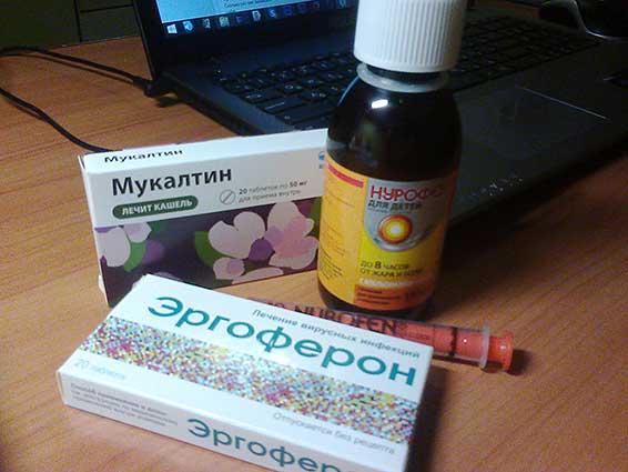 лекарства при гриппе у детей