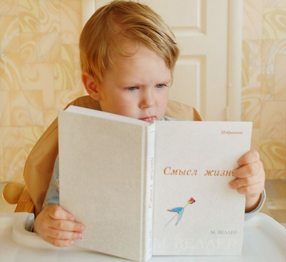 когда надо учить ребенка читать