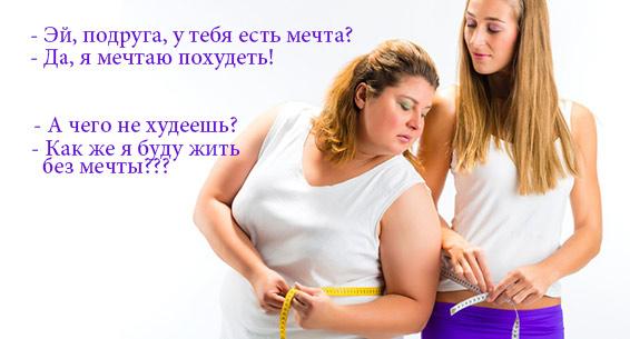 как быстро можно похудеть в тренажерном зале