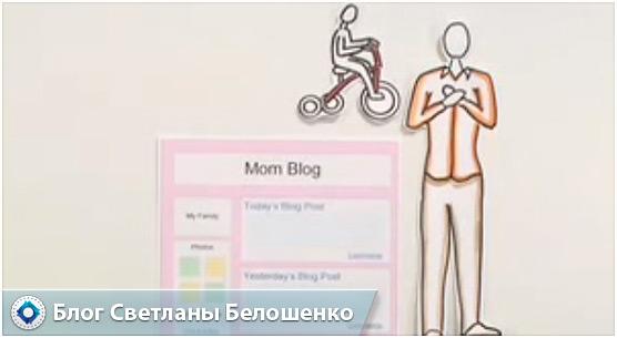 семейные новости в блоге