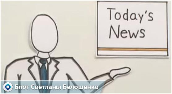 новости и блоги