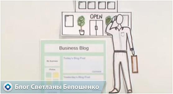 бизнес новости в блоге