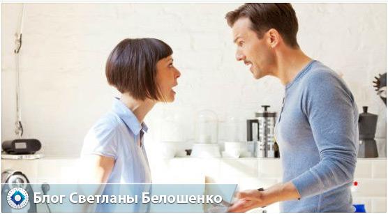 Обязанности мужа и жены в семье: правила их распределения
