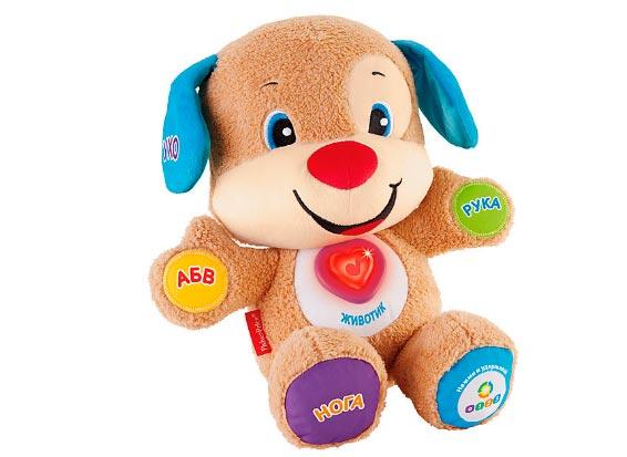 развивающие игрушки Фишер Прайс (Fisher-Price) ученый щенок