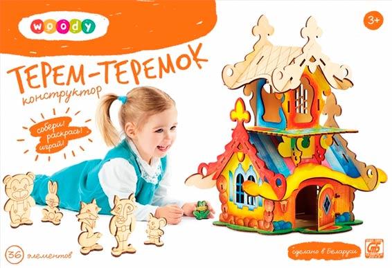 Детские деревянные конструкторы Теремок