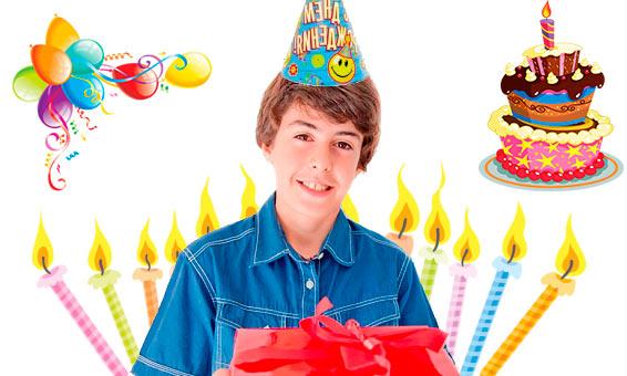 Что подарить парню на 16 лет