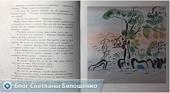 книга японские народные сказки