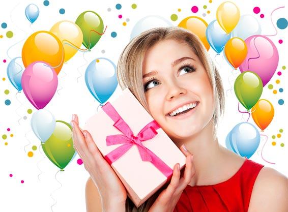 Подарок девочке на 15 лет на день рождения от родителей 4961