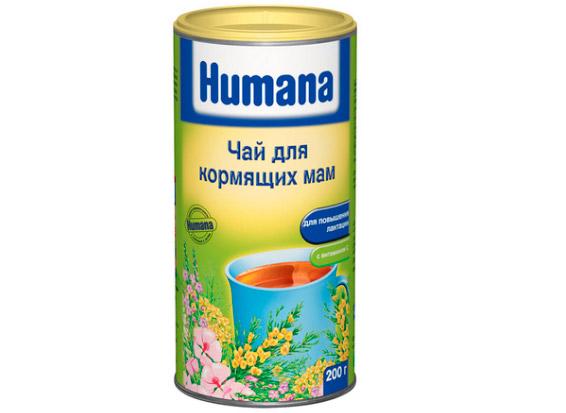 чай для кормящих мам хумана