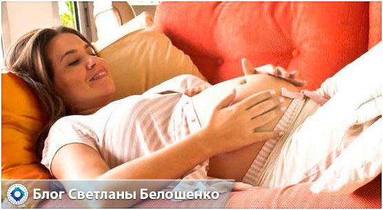 Шевеление малыша при беременности