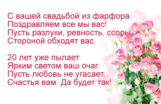 Фото открыток с цветами на день рождения