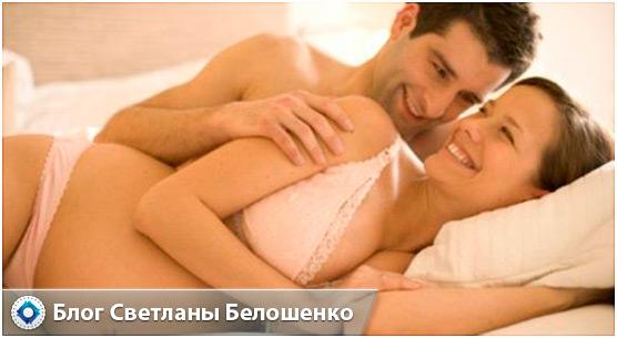 Позы при беременности, секс