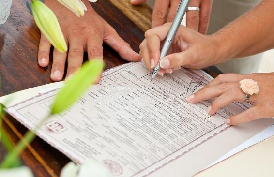 документы для свадьбы