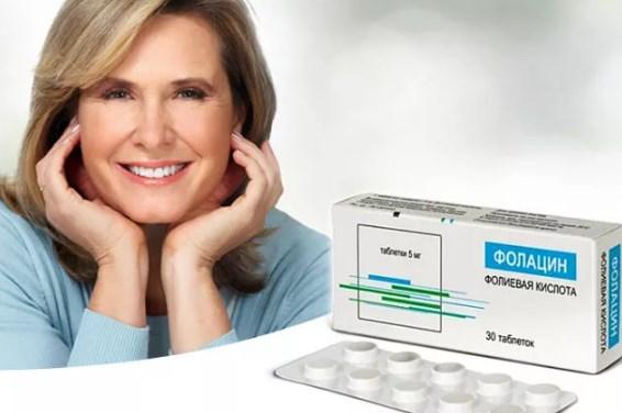 чем полезна фолиевая кислота для женщин